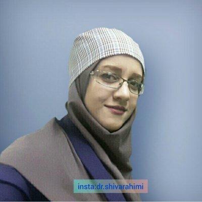 دکتر شیوا رحیمی